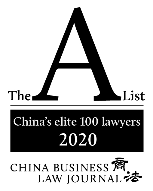 CBLJ 2020 A-List