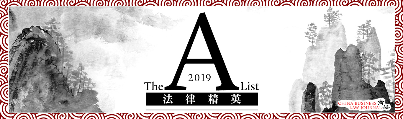 China Business Law Journal - CBLJ's A-List 2019