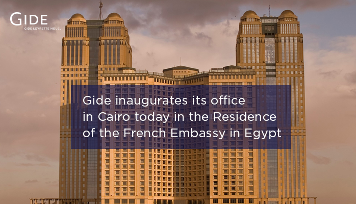 Official Opening Ceremony | Gide inaugurates its office in Cairo in the Residence of the French Embassy in Egypt | 12 April 2018